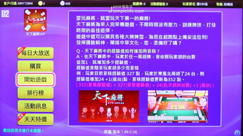 台北|質感慢旅 × Mundi 雲音響(A3),Android與音響結合,木質音箱打造非凡音質 @JAMIE慢森活