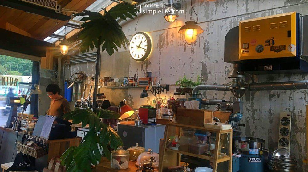台北 木柵咖啡 ×Ruins Coffee Roasters小廢墟咖啡館,頹廢也很有朝氣,感受工業風下不羈絆的自由 @JAMIE慢森活