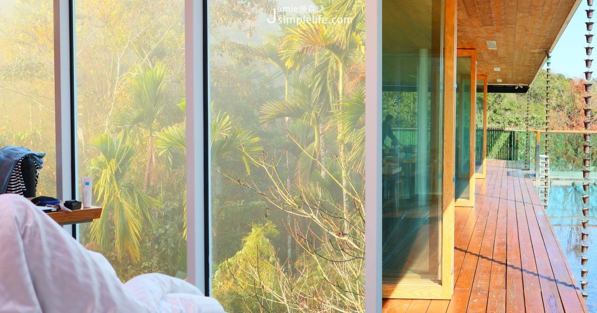 醒來綠樹圍繞,泳池作伴!度假南投「日月潭原森林民宿」就不捨離開