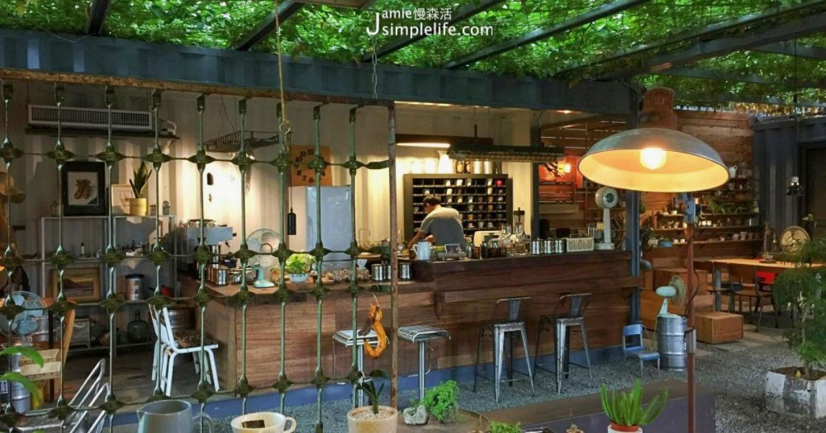 預約北海岸溫室咖啡:「papa在三芝」增加開放天數,提供手沖咖啡、甜品與空間的暖熱真情