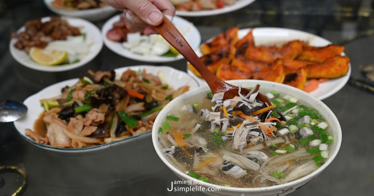 新竹尖石泰崗部落,太陽照射最充足的地方「高大娘食堂」料理山中美食