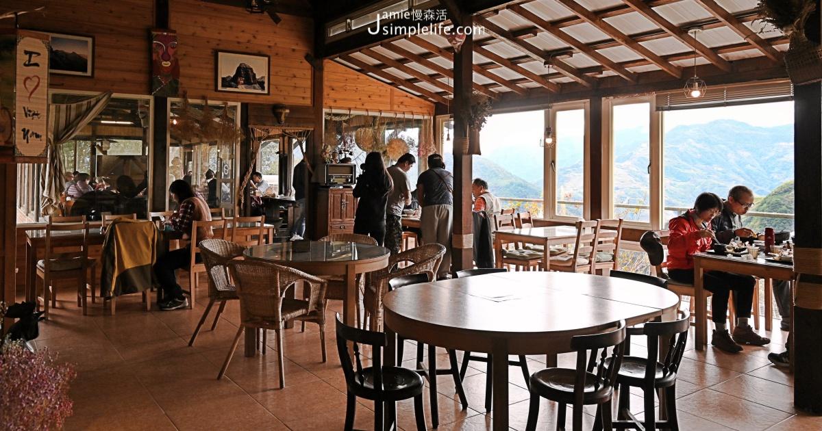 新竹尖石玉峰村,是餐廳也是民宿「魯壁一家人」來自山裡真摯款待