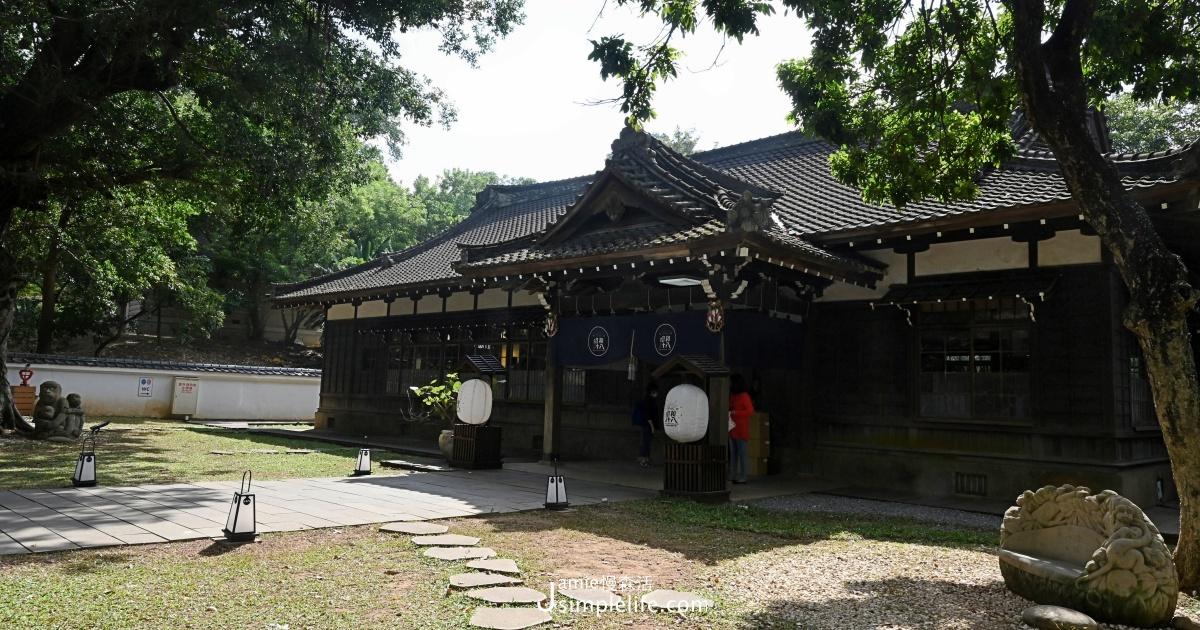 隱身嘉義公園「昭和十八 J18 -嘉義市史蹟資料館」著和服,體驗置身日本咖啡館古都風情