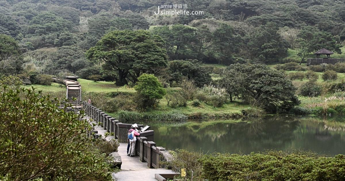 大屯自然公園,登山、野餐新北山中幽趣景點