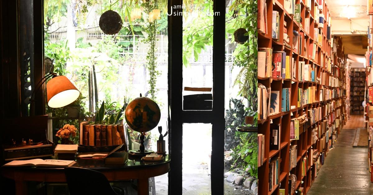 浮洲島日.板橋台藝大「書店咖啡」販售餐飲、二手書籍不限時的記憶